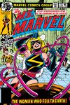Ms. Marvel (1977) #23