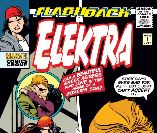 cover to Elektra (1996) #-1