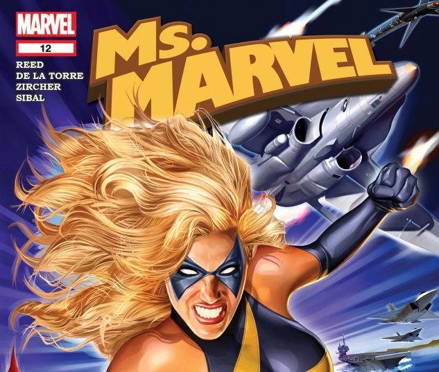 Ms. Marvel (2006) #12