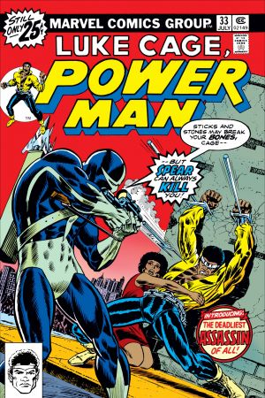 Power Man (1974) #33