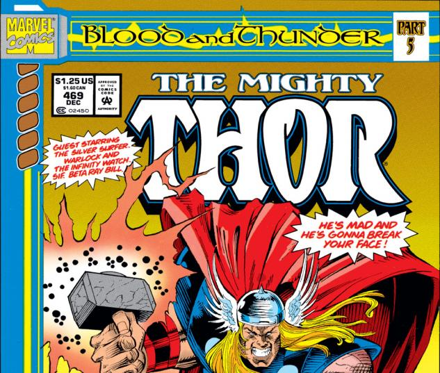 Thor (1966) #469 Cover
