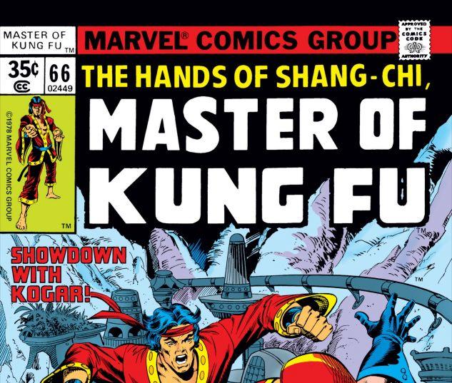 Master_of_Kung_Fu_1974_66
