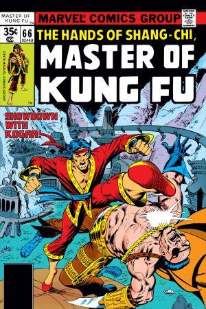 Master of Kung Fu (1974) #66
