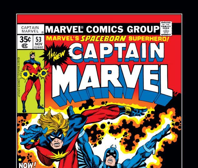 Captain Marvel (1968) #53 Cover