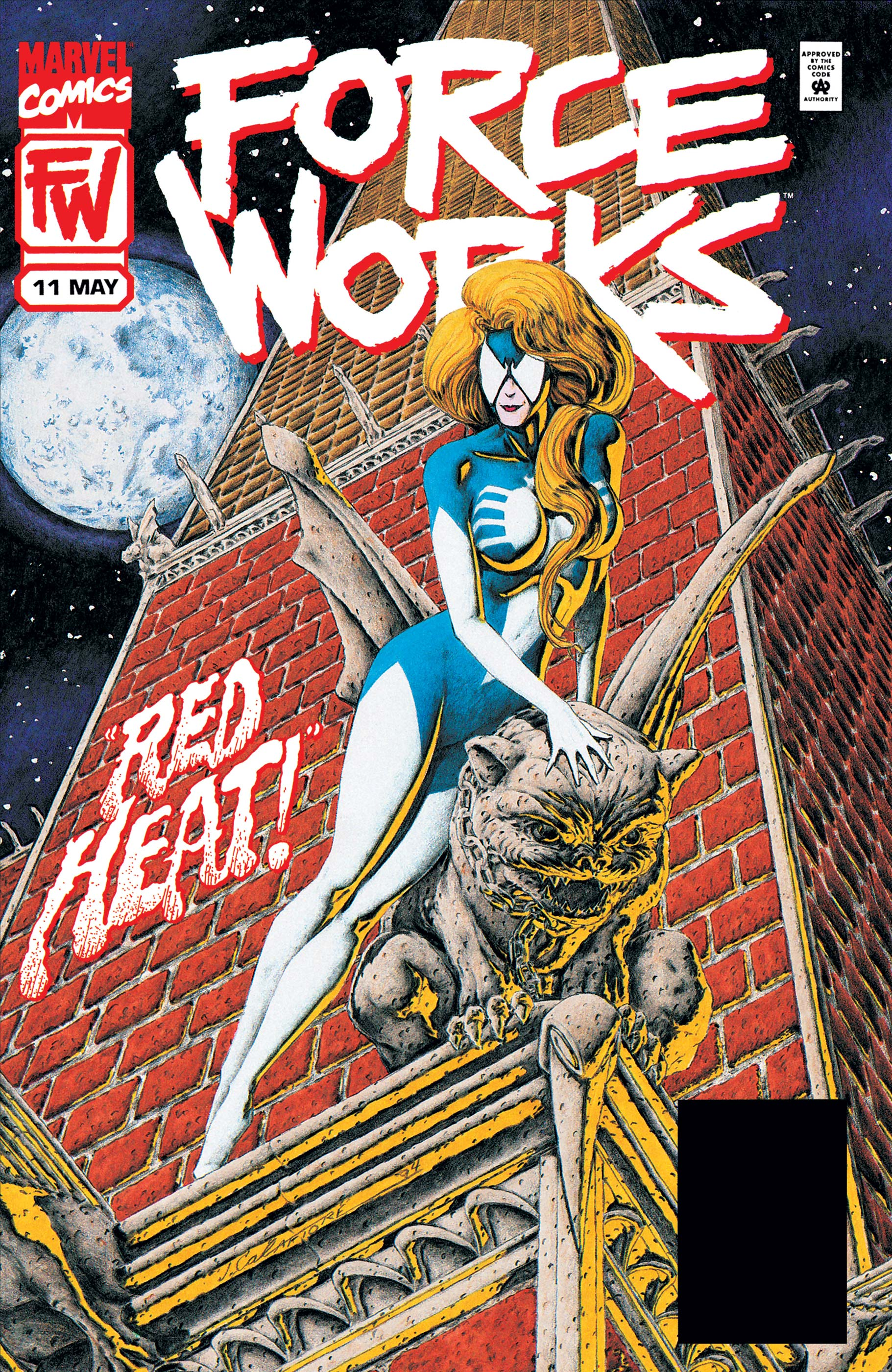 Force Works (1994) #11