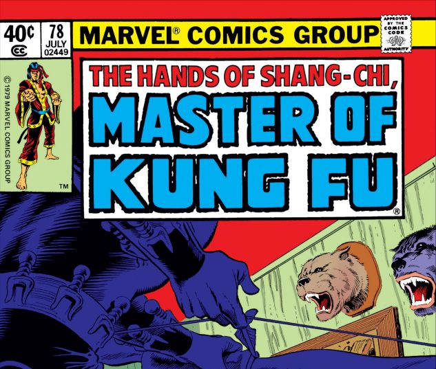Master_of_Kung_Fu_1974_78_jpg