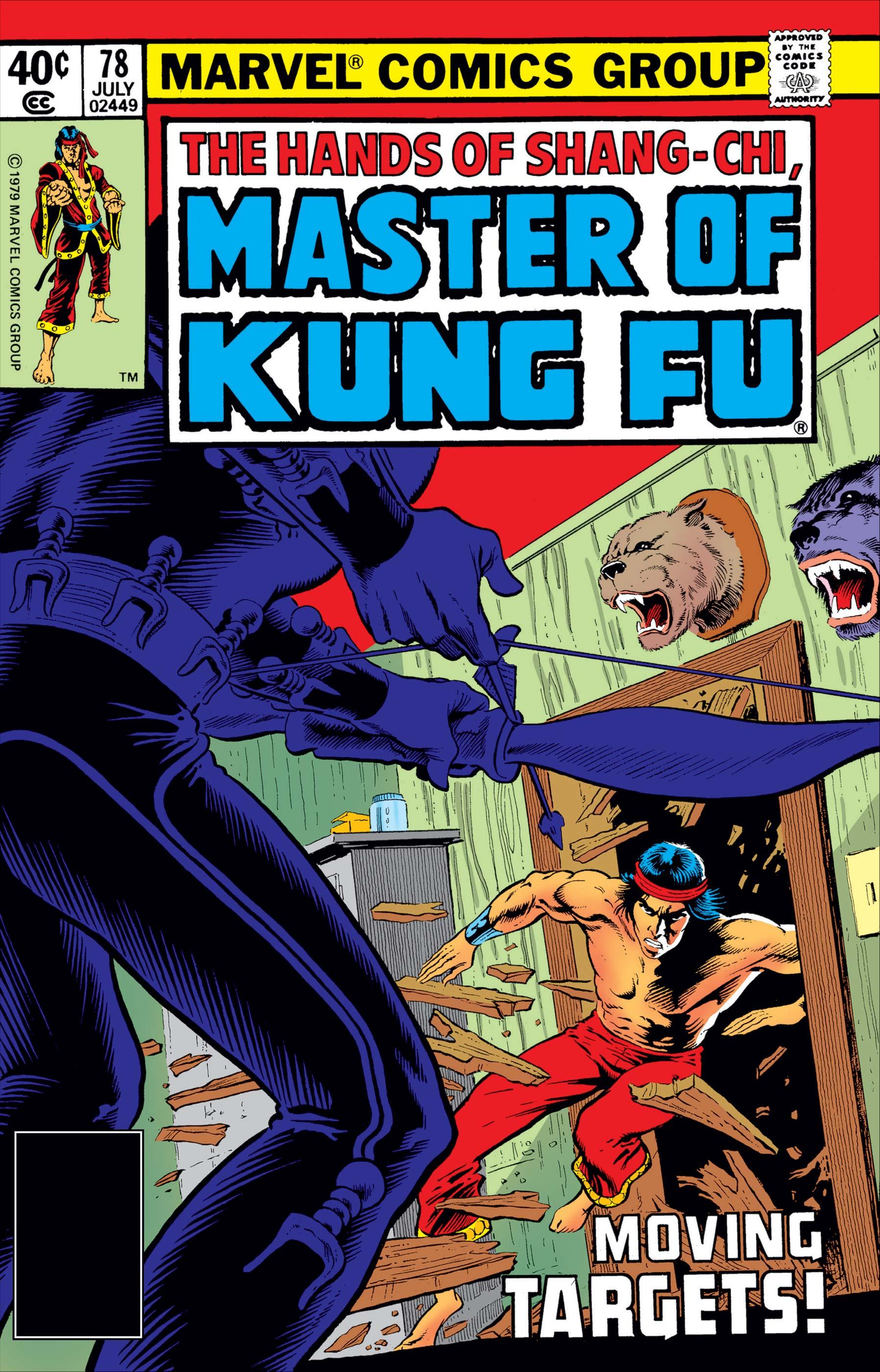 Master of Kung Fu (1974) #78