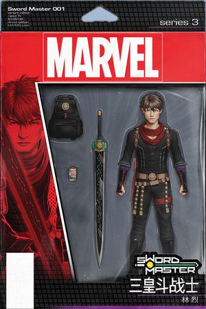 Sword Master (2019) #1 (Variant)