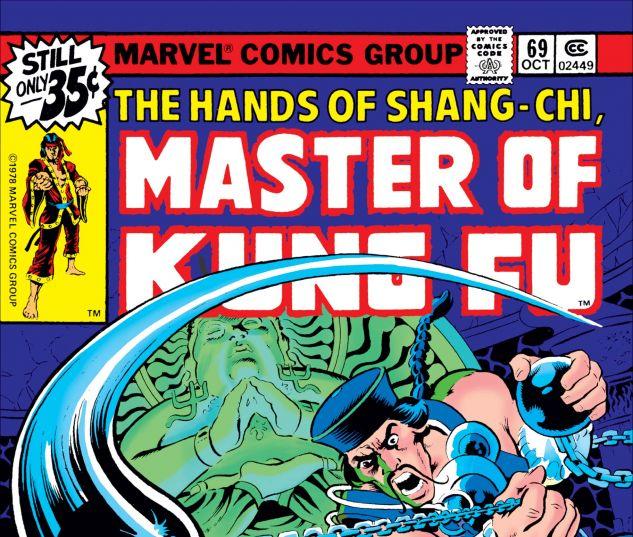 Master_of_Kung_Fu_1974_69