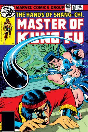 Master of Kung Fu (1974) #69