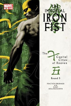 The Immortal Iron Fist #12