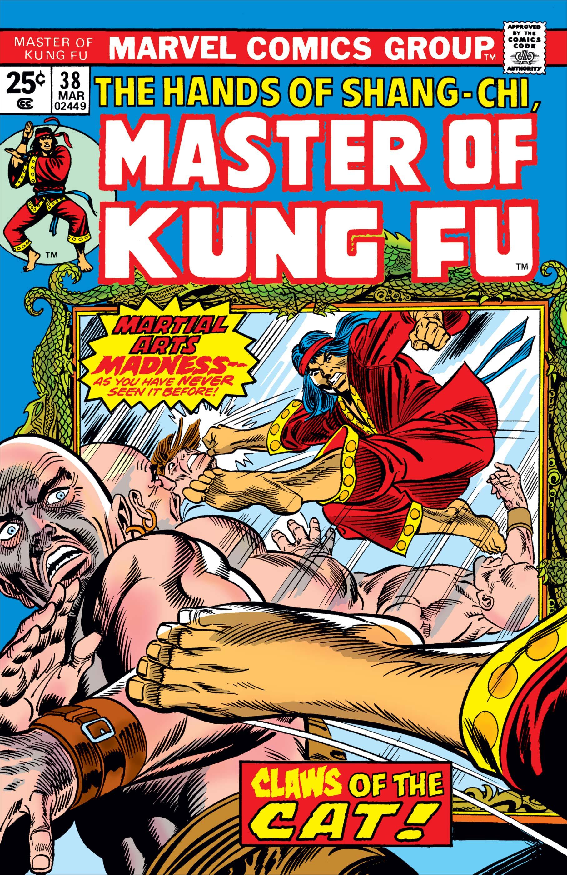 Master of Kung Fu (1974) #38