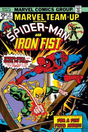 Marvel Team-Up (1972) #31