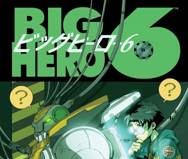 BIG HERO 6 (2008) #4