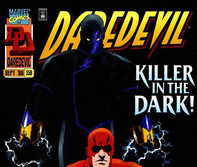 Daredevil (1964) #356