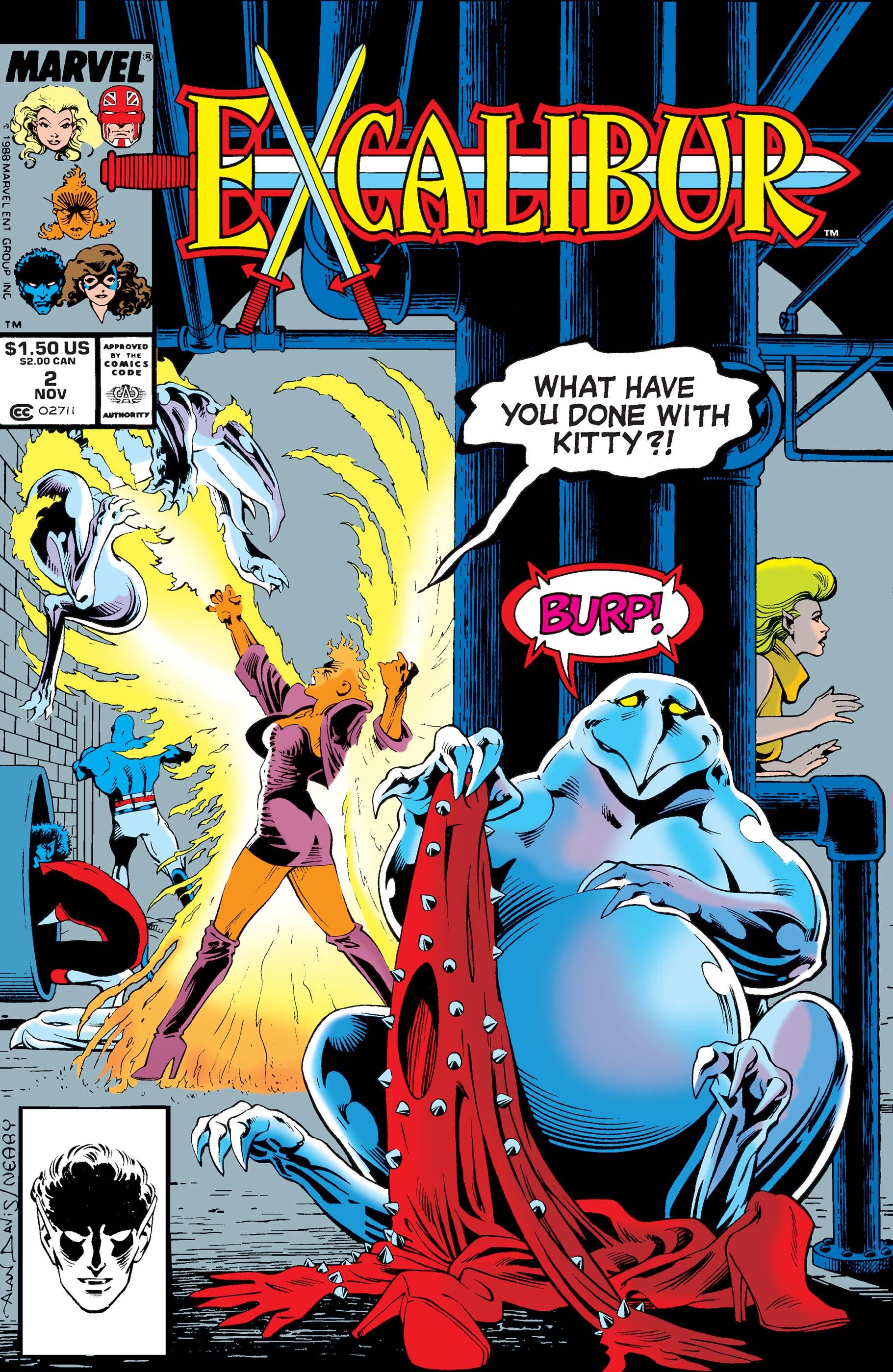 Excalibur (1988) #2