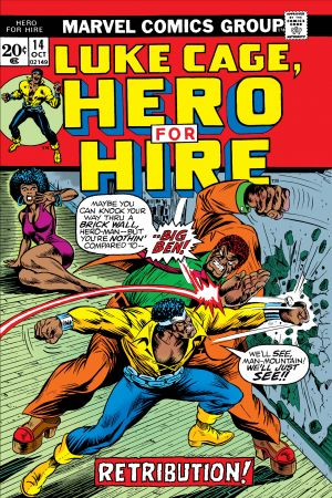 Luke Cage, Hero for Hire #14