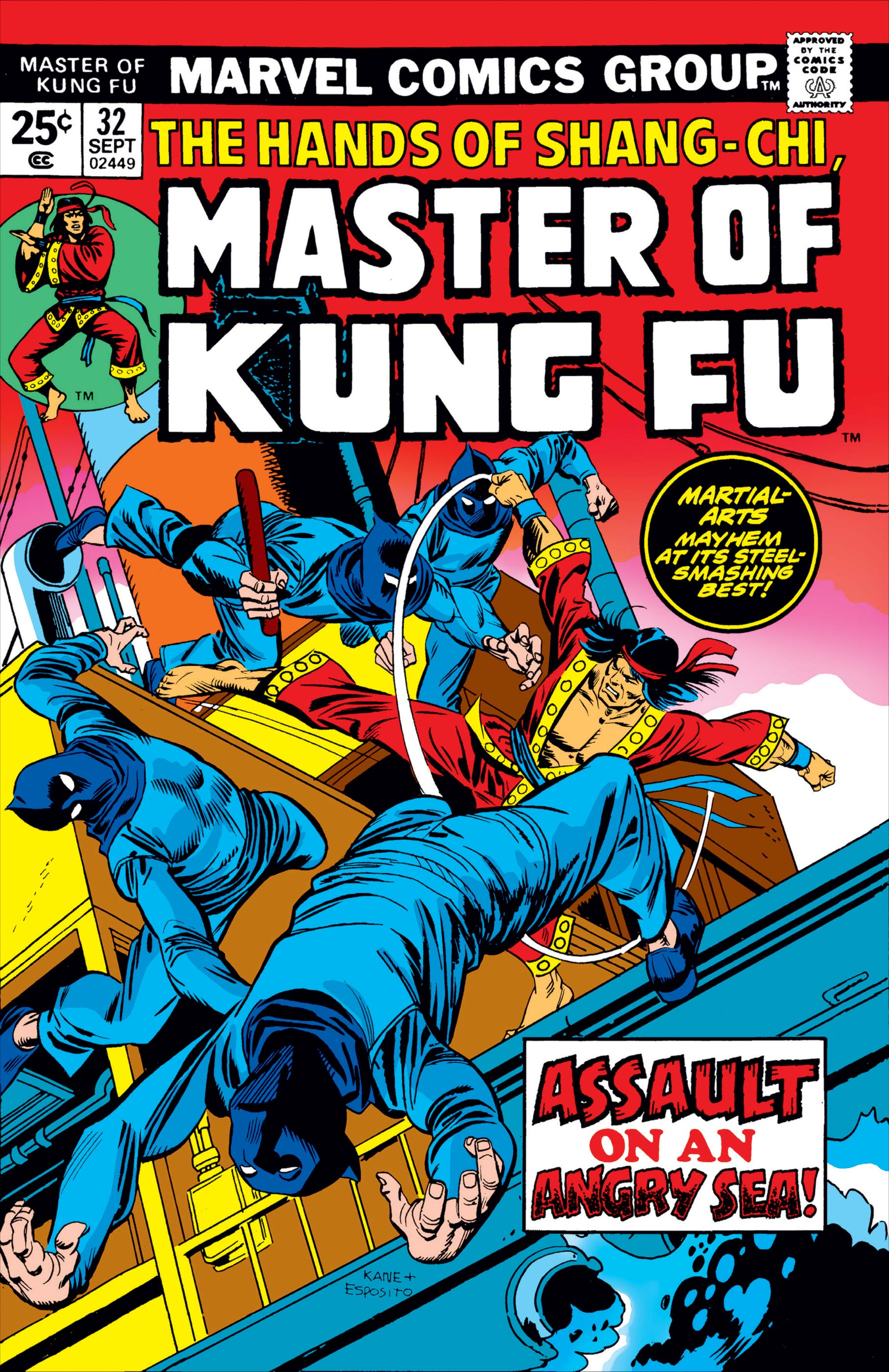 Master of Kung Fu (1974) #32