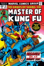 Master of Kung Fu (1974) #32 cover