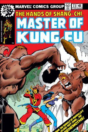Master of Kung Fu (1974) #73