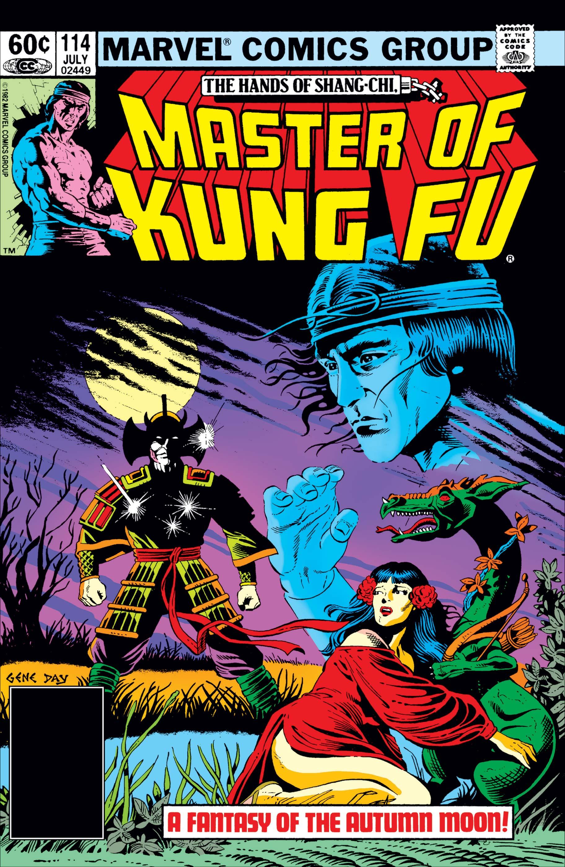 Master of Kung Fu (1974) #114
