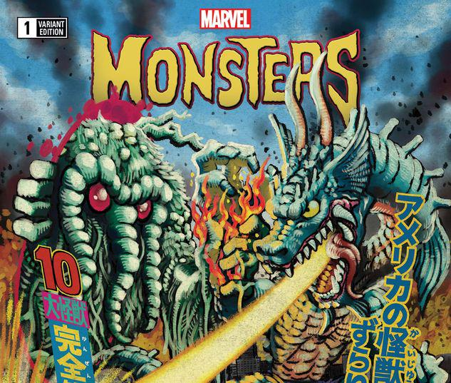MARVEL MONSTERS 1 SUPERLOG VARIANT #1