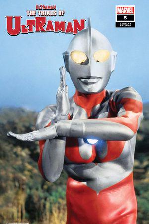 The Trials of Ultraman (2021) #5 (Variant)