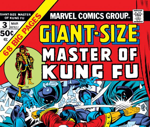 Giant_Size_Master_of_Kung_Fu_1974_3