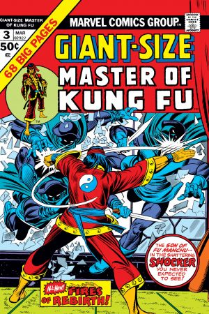 Giant-Size Master of Kung Fu #3