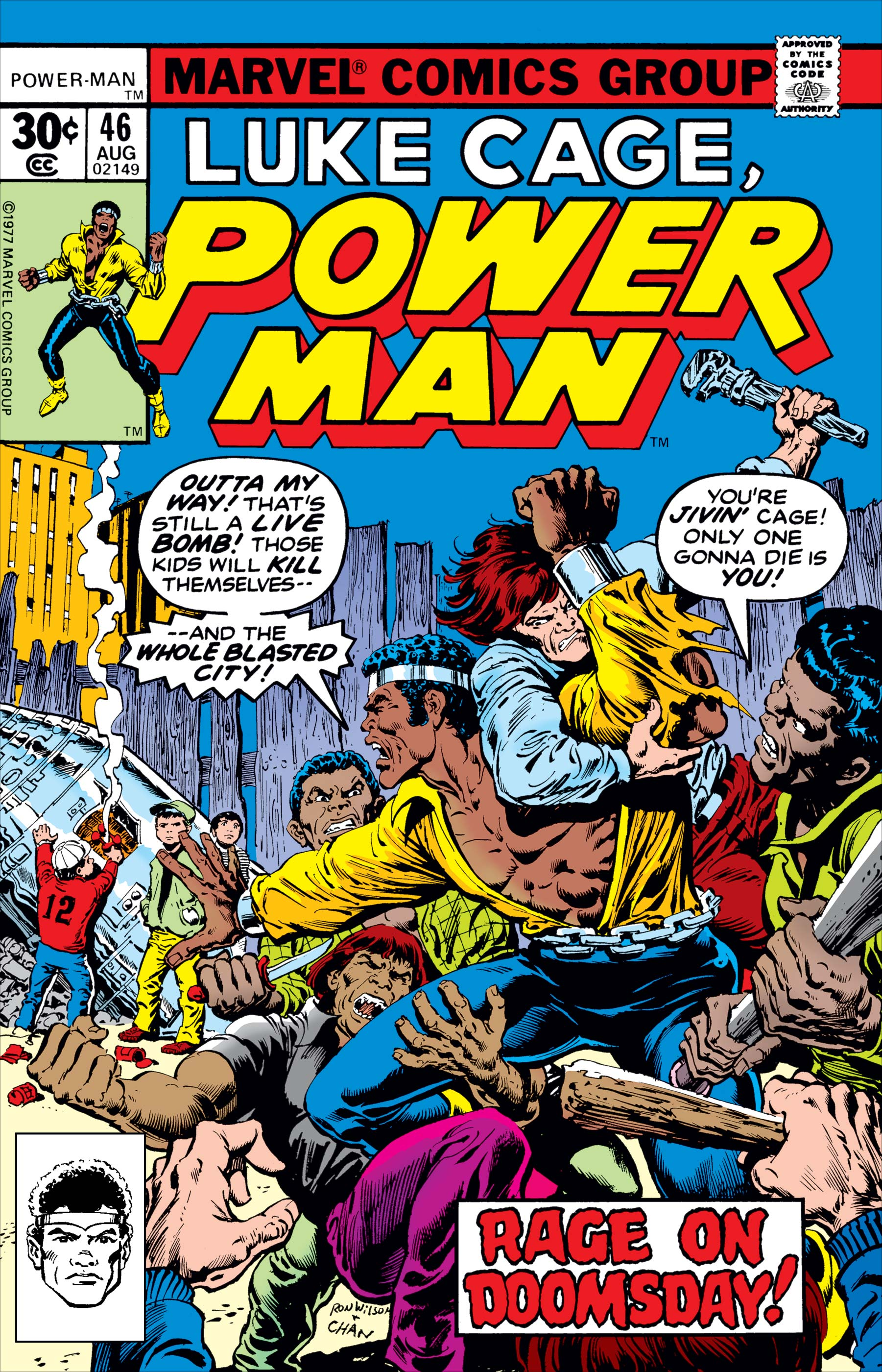 Power Man (1974) #46