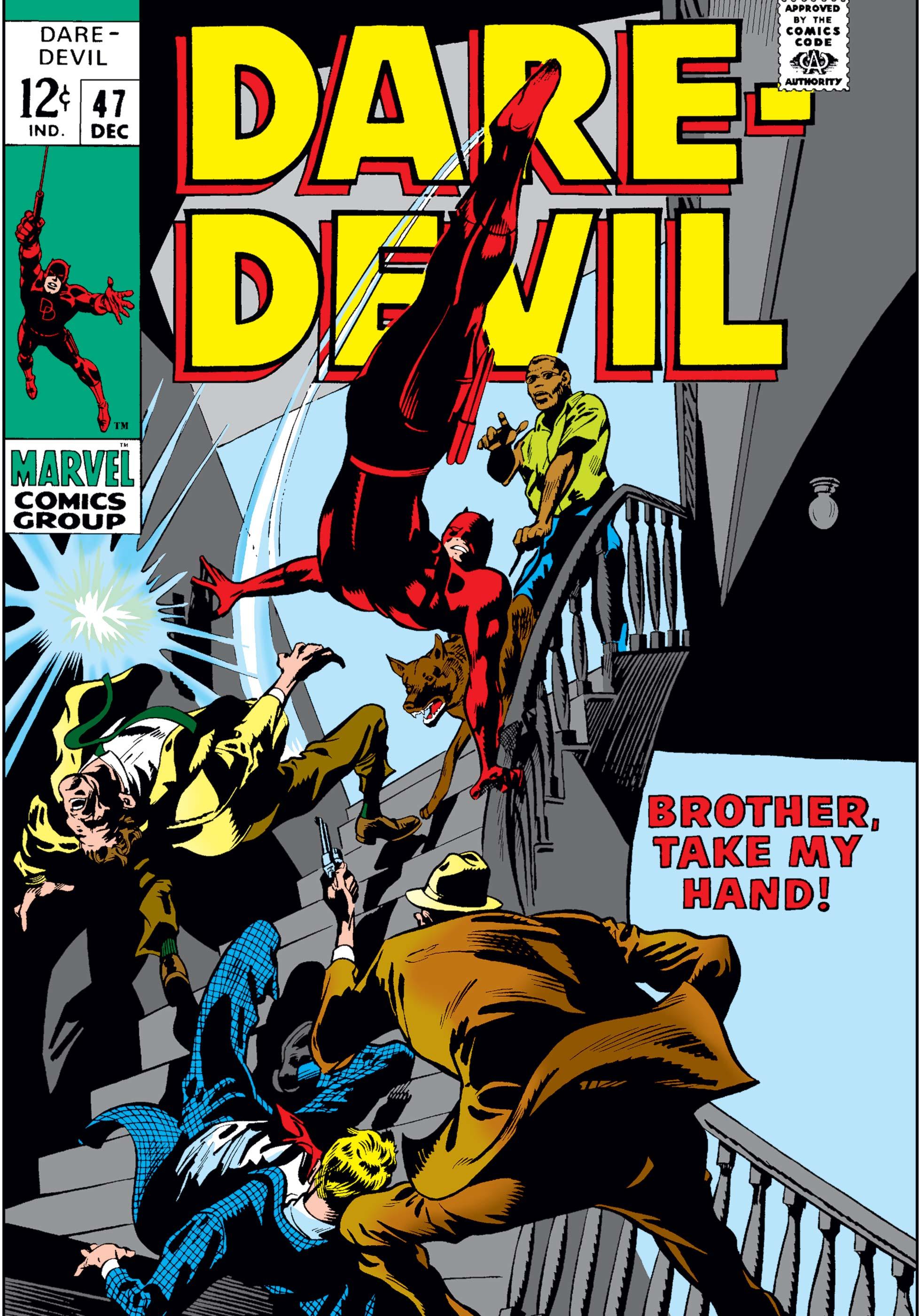 Daredevil (1964) #47