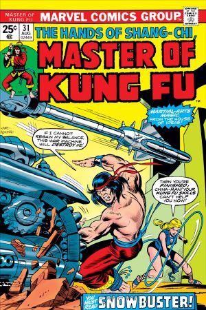 Master of Kung Fu (1974) #31