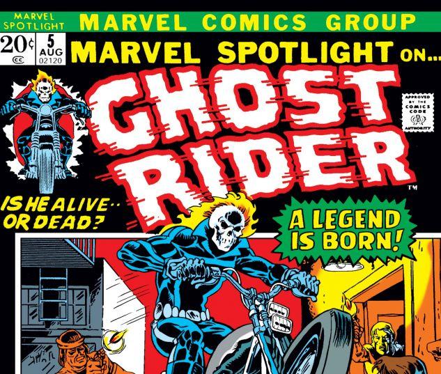 Marvel Spotlight (1971) #5