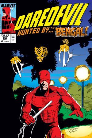 Daredevil (1964) #258