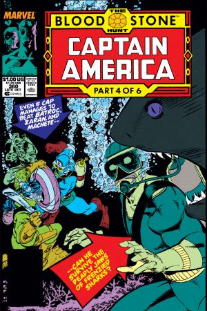 Captain America (1968) #360