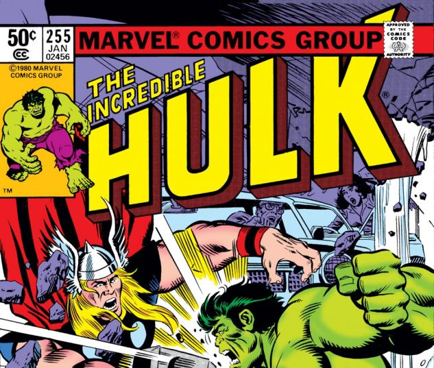 Incredible Hulk (1962) #255 Cover