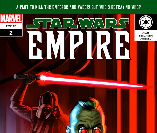 Star Wars: Empire (2002) #2