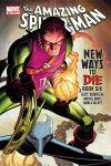 AMAZING SPIDER-MAN (1999) #573 Cover