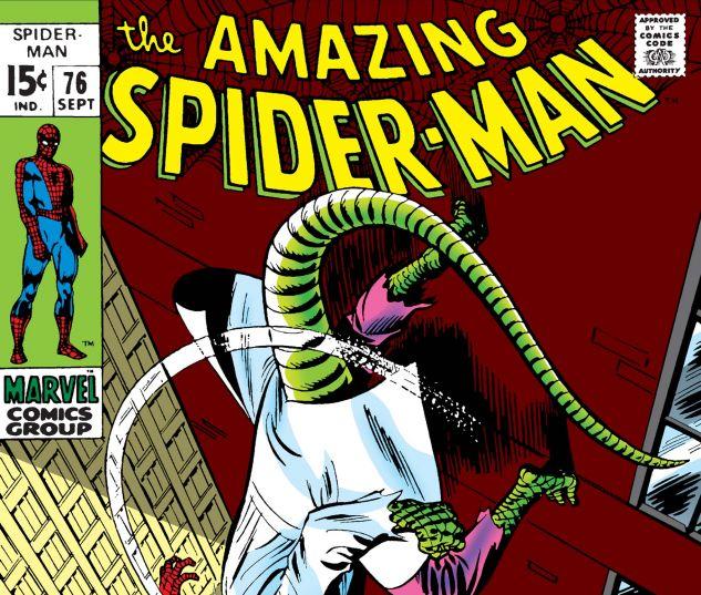Amazing Spider-Man (1963) #76