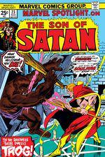 Marvel Spotlight (1971) #23 cover