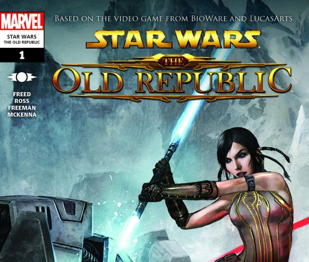 Star Wars: The Old Republic - The Lost Suns (2011) #1