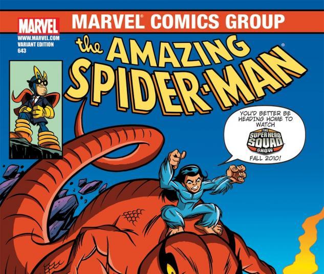 Amazing Spider-Man (1999) #643, SHS VARIANT