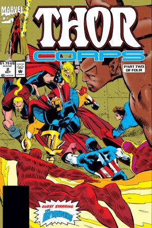 Thor Corps (1993) #2