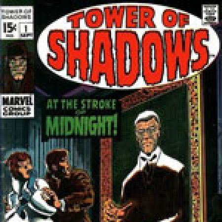 Tower of Shadows (1969 - 1971)