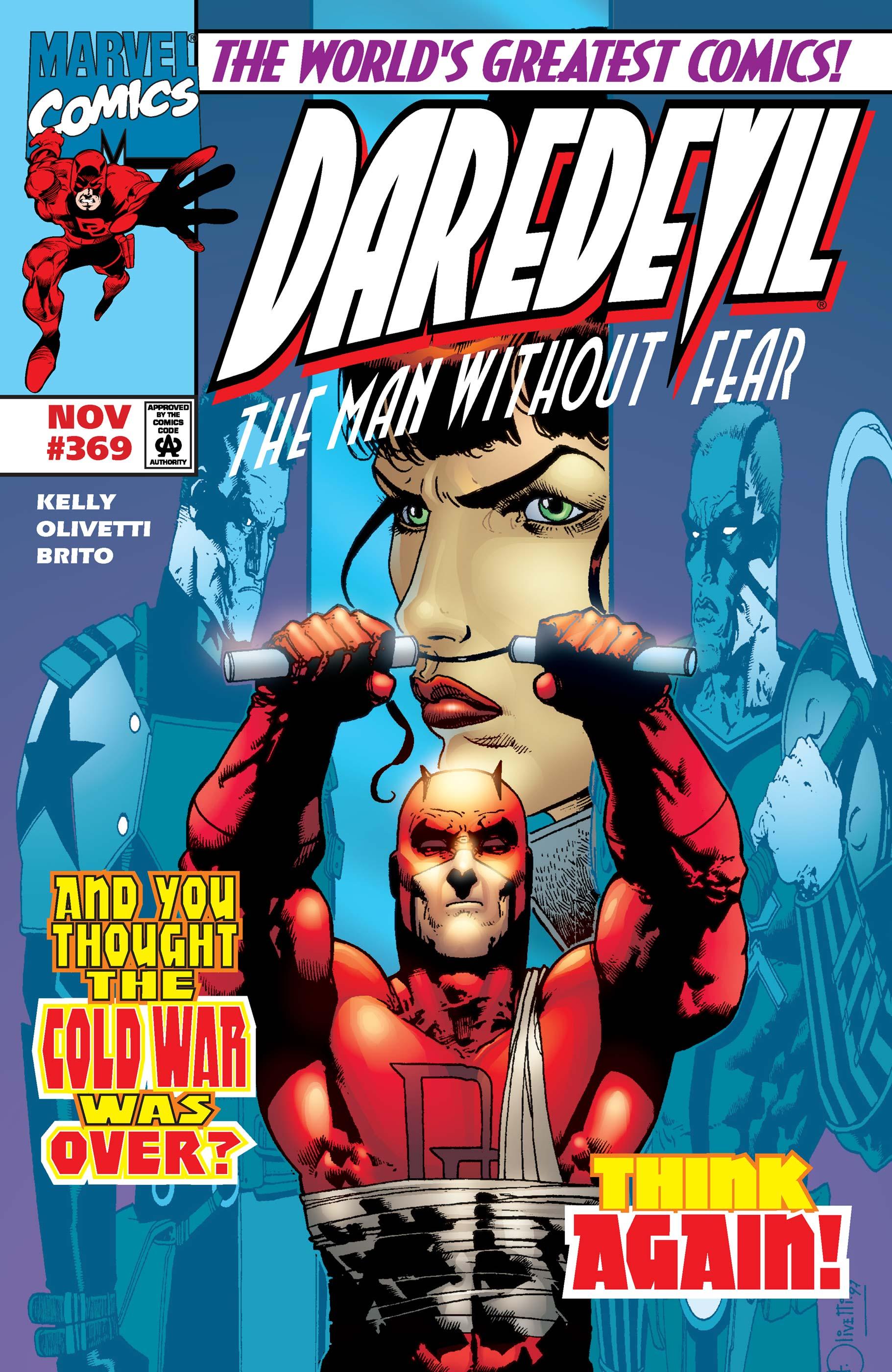 Daredevil (1964) #369