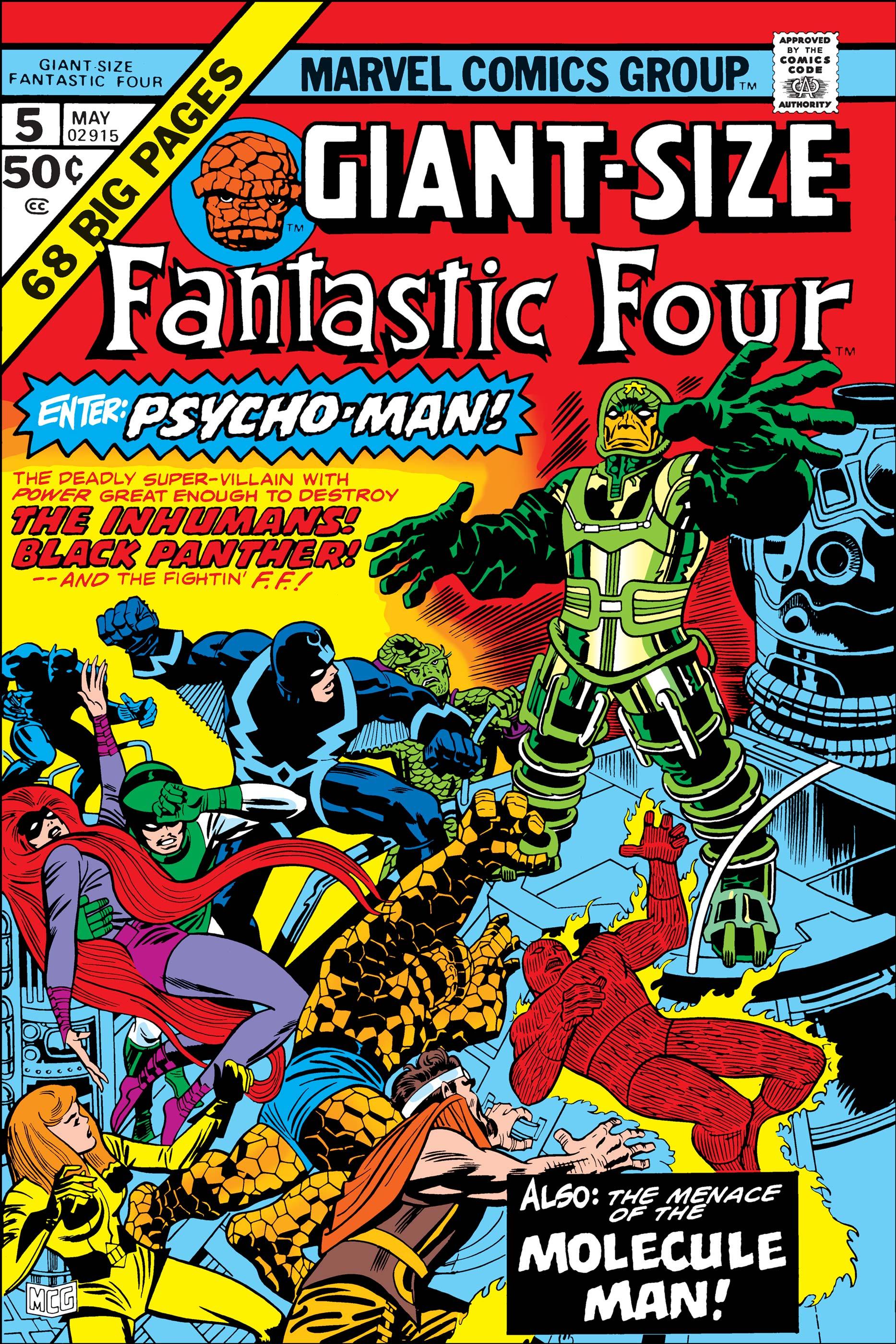 Giant-Size Fantastic Four (1974) #5