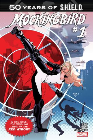 Mockingbird: S.H.I.E.L.D. 50th Anniversary (2015) #1