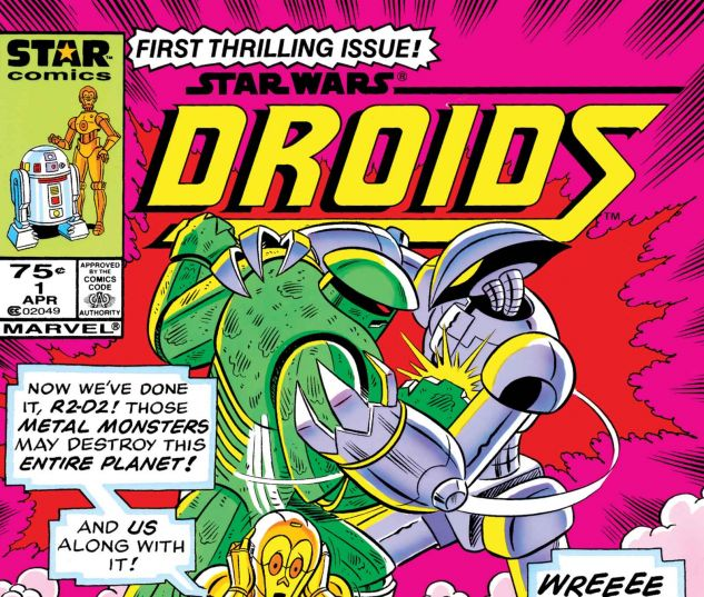 True Believers: Droids (2016) #1