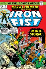 Marvel Premiere (1972) #25 cover