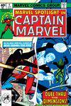 Marvel Spotlight #4